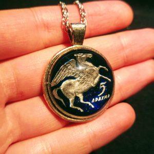 Greece, 5 Drachmai (Pegasus), 1973, Dark Blue & Natural, Silver Settings
